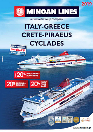 cover brochure ferries italy greece