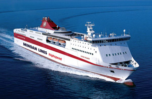 Minoan Lines offers discount domestic lines